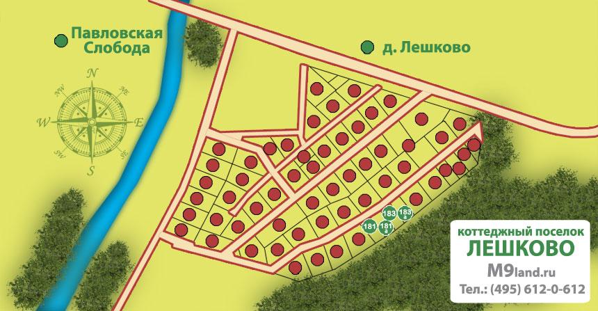 План поселка Лешково, схема